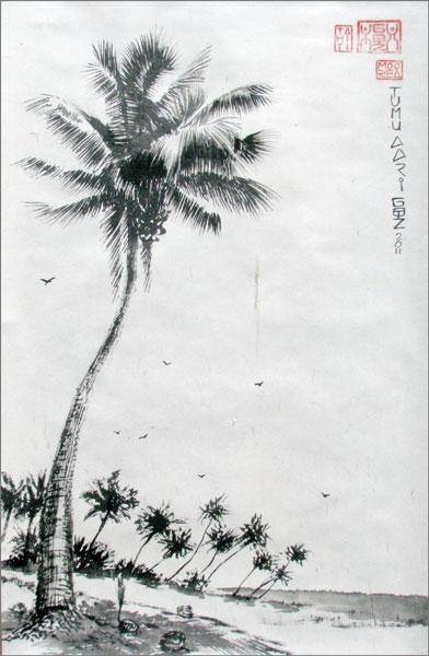 p12-Tumu-A'ari-44x68--56x154-Encre-Gotz-011.jpg