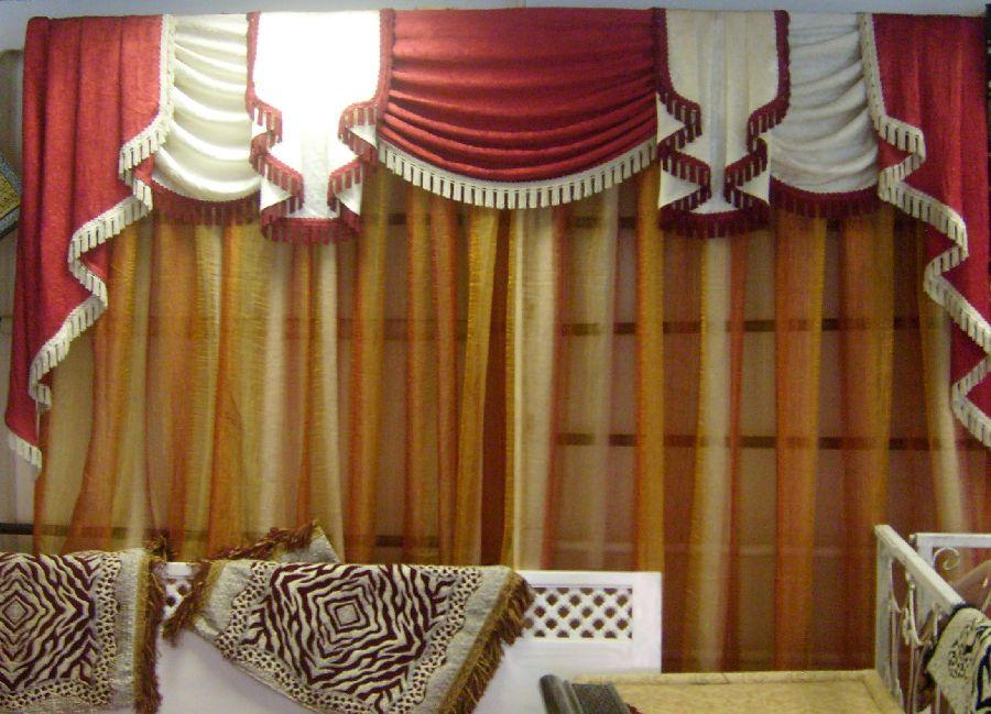 Rideau Salon Marocain