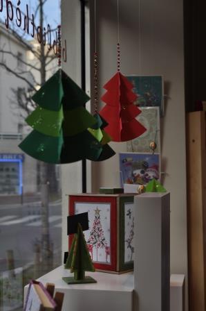 sapin origami (5).JPG