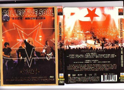 Collective Soul Youth. from Collective soul with