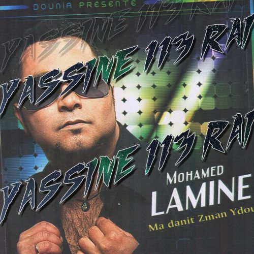 ����� ����� ���� ���� 2011 � Album Mohamed Lamin MP3
