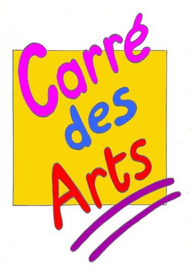 12-17-Logo-Carré des Arts (Couleur).jpg