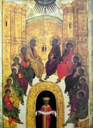 descente du S Esprit sur les apôtres.jpg