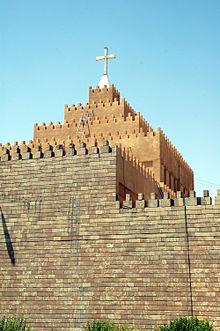 Chaldean_Catholic_Cathedral_of_Saint_Joseph_2005_(Ankawa_Erbil_Iraq).jpg