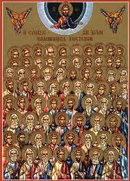 icône des Pères de l'Eglise.jpg