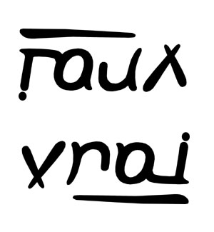 Faux_Vrai.jpg
