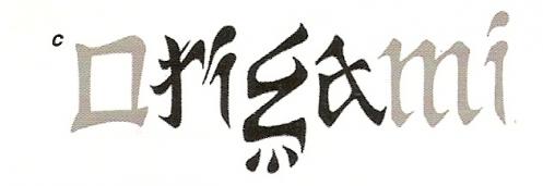 ambigramme0003.jpg