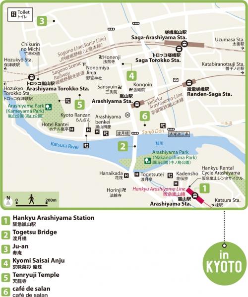arashiyama_map_1.jpg