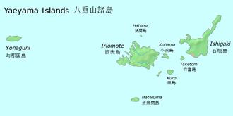 330px-Yaeyama_map.png