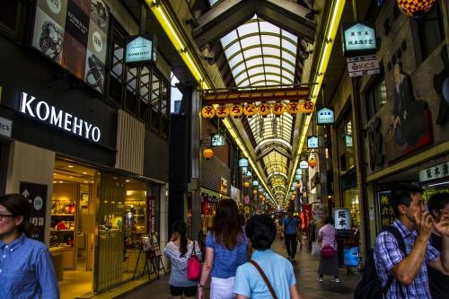 un peu de shopping à Kyoto !!!.JPG