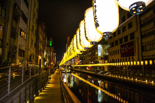 j'adore le canal dontonbori le soir !!.JPG