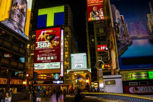 vous pensez être à Tokyo et non c'est bien osaka !!!.JPG