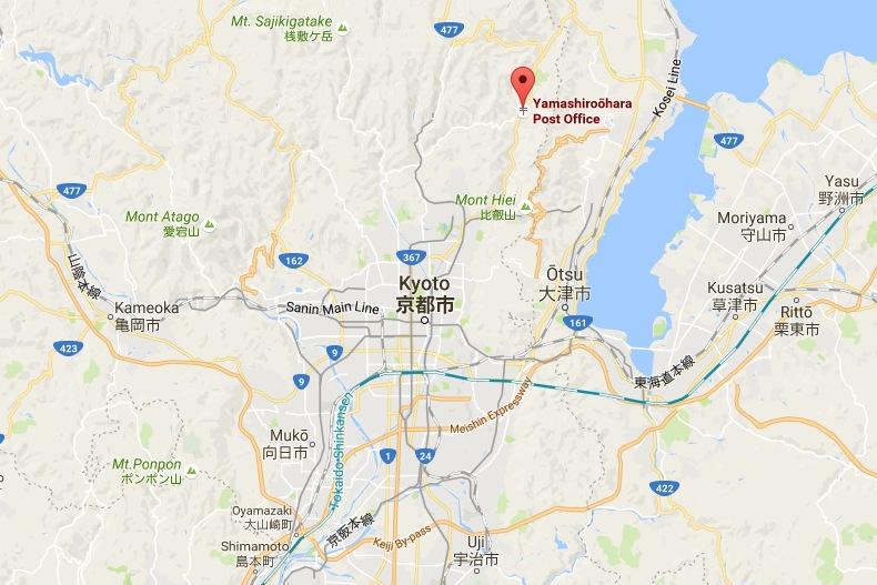 Yamashiroōhara Post Office   GoogleMaps.jpg