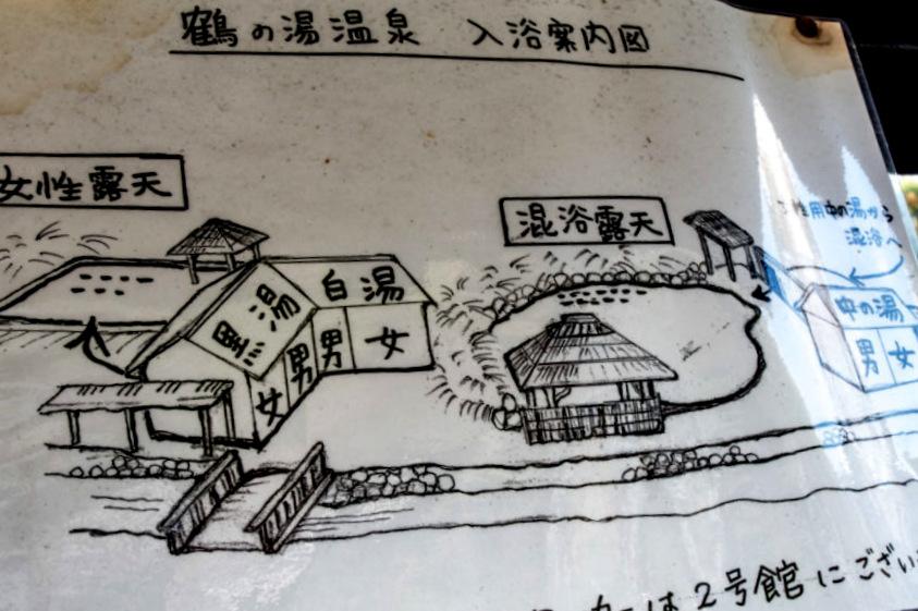 nyuto-onsen-map-1080x721.jpg