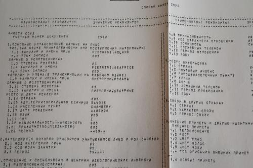 DSC_4164.JPG