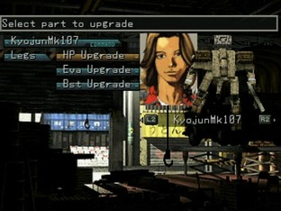 front-mission-3-playstation-ps1-009_m.jpg
