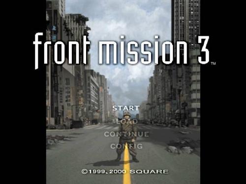 Front_Mission_3-001.jpg