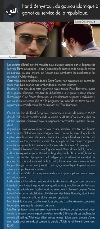 communiqué de l'état islamique appelant à l'exécution de Farid Benyetou