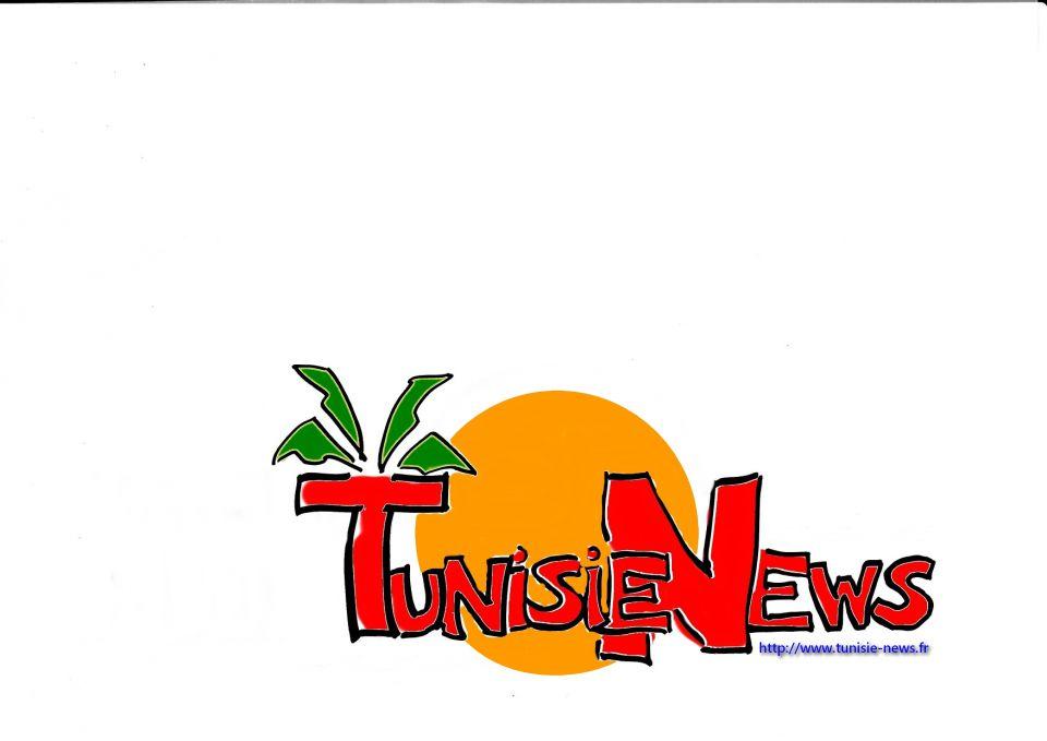 Tunisie.News