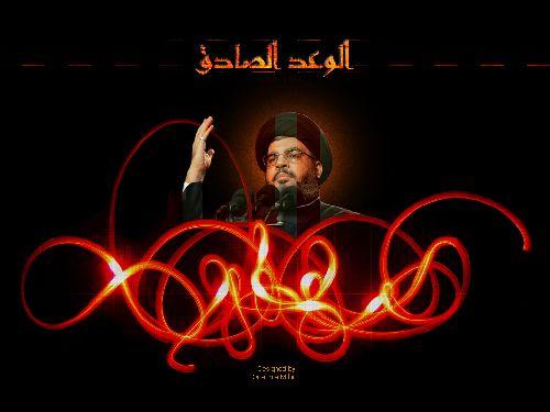 أكبر موسوعة لصور سماحة السيد حسن حفظه الله  متجدد أرجو التثبيت  Photo_336664_6302043_201004135028812