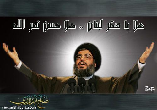 أكبر موسوعة لصور سماحة السيد حسن حفظه الله  متجدد أرجو التثبيت  Photo_336664_6302062_201004110037407