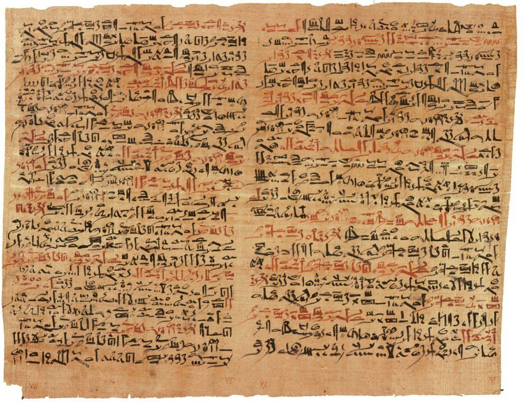 Le Papyrus.jpg