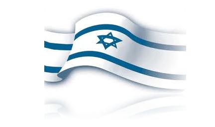 Israël 2.png