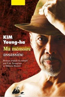 bm_CVT_Ma-memoire-assassine_4358.jpg