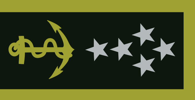 636px-Grade-amiral_svg.png