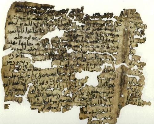 Qur'anic_Manuscript_-_Mekkan_script.jpg