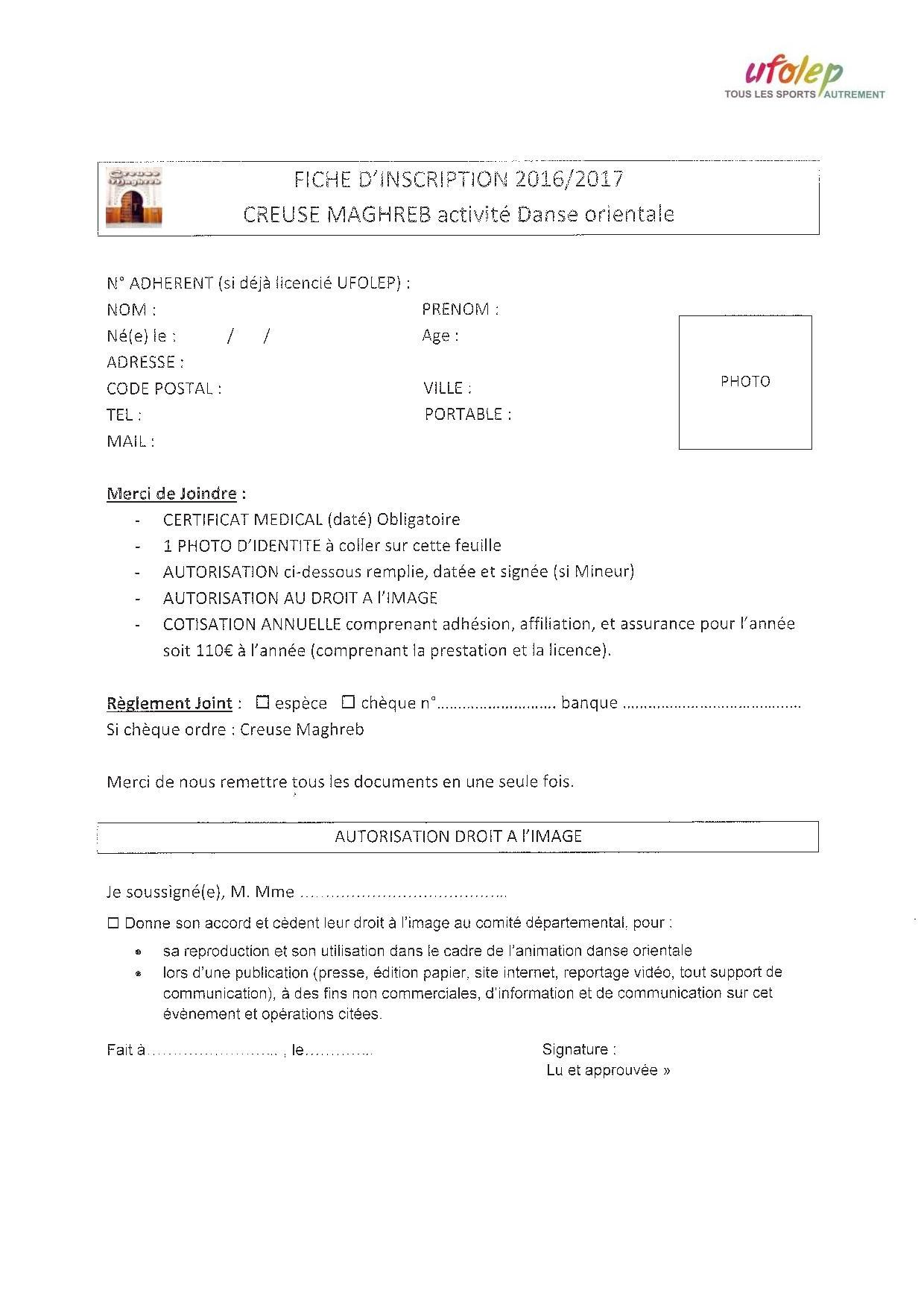 formulairedanseorientale2016-2017.jpg