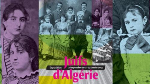 Expo_juifs_d_algérie.jpg