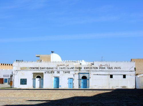 Tunisie habitations int rieur du pays le voyage par l for Interieur tunisie