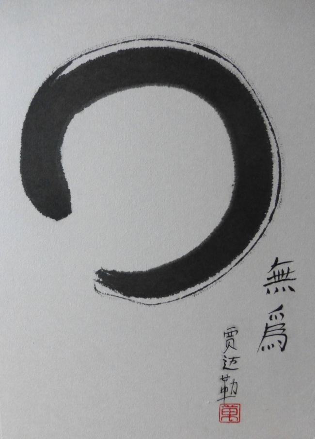 wuwei 1.JPG
