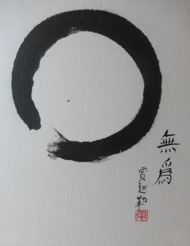 wuwei 2.JPG
