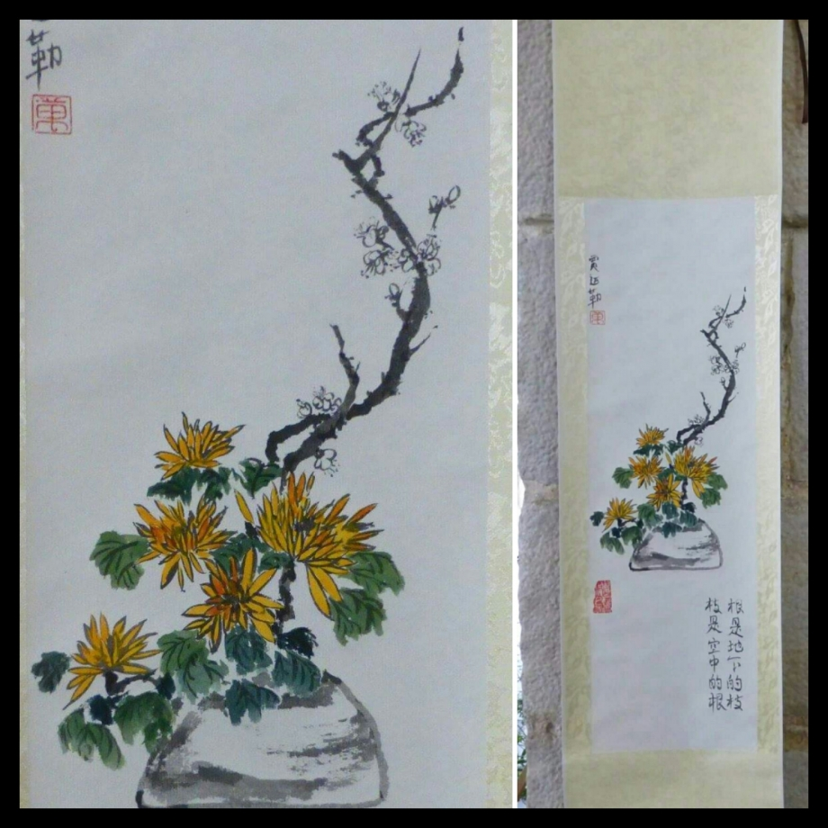 Vase chrysanthème II-1.jpg