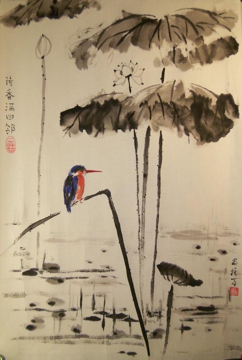 Lotus Kingfisher.jpg