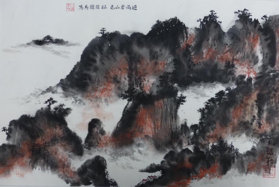 Monts Huang shan.JPG