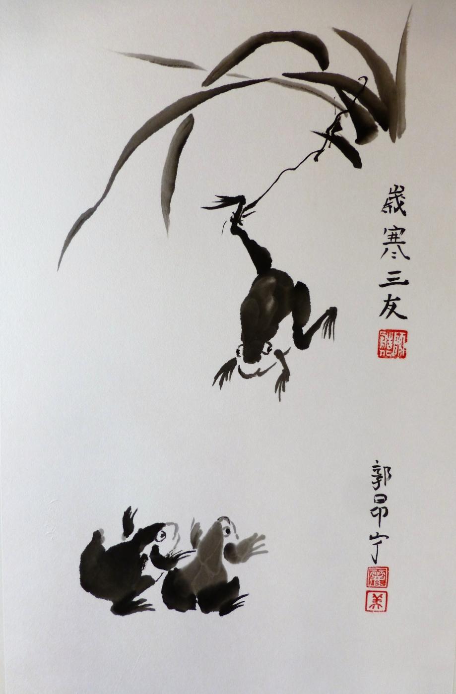 Grenouilles de Qi Baishi.JPG