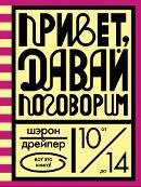 17470300 (130x173).jpg