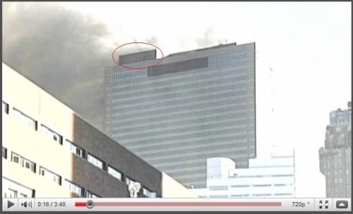 WTC7-001a.jpg