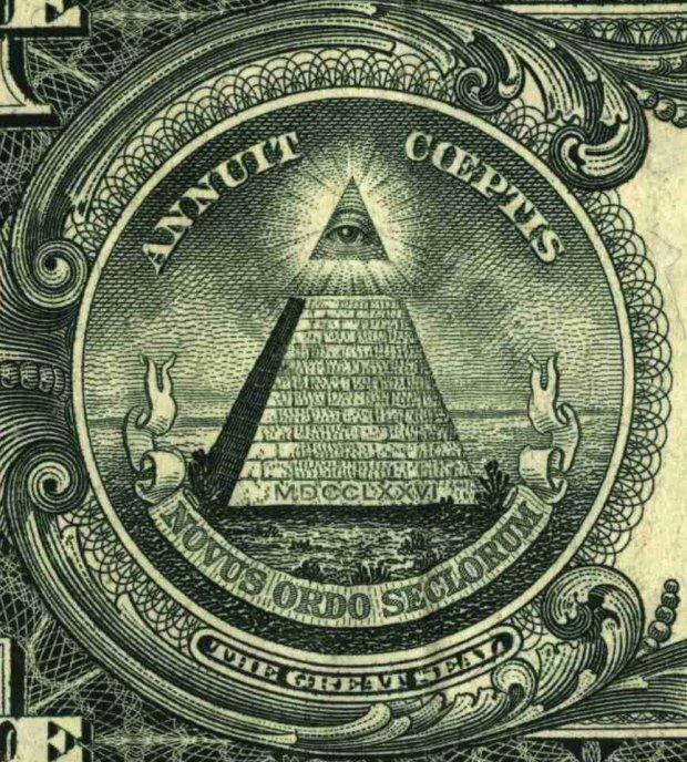 pyramide-2-9574b.jpg