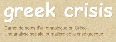 Greek cisis.jpg