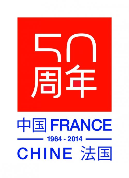 IF_FC50_logo.jpg