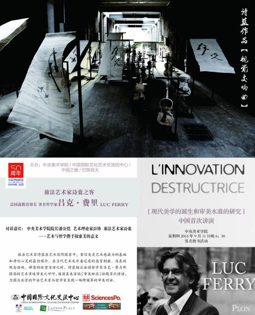 invitation en chinois small.jpg