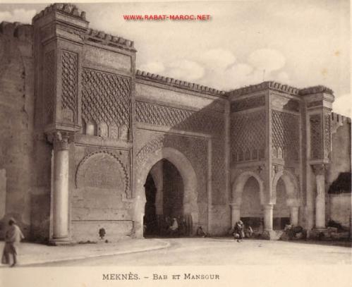 meknes-bab-el-mansour.jpg