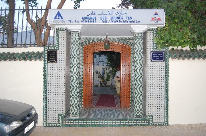 fesimg37435-Fes-Hostel-Front.jpg