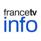 http://static.blog4ever.com/2012/09/713297/Logo-FtvI.png