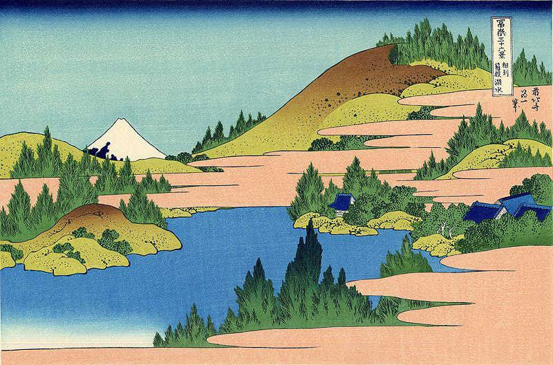 Hakone Lake in Sagami Province Katsushika Hokusai (1760–1849) - The Thirty Six Views of Mount Fuji 1830..jpg