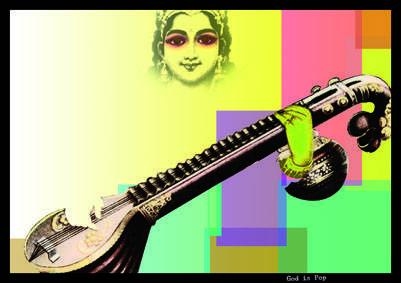 blog Saraswati.jpg